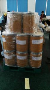 咯菌腈原药(131341-86-1)巨胜主打,现货优势供应 产品图片