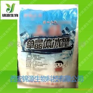 现货供应食品级单晶体冰糖 大小颗粒25kg/袋冰糖
