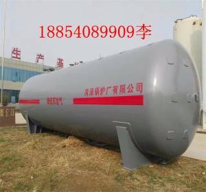 地埋式液化石油氣儲罐50立方液化石油氣儲罐生產廠家