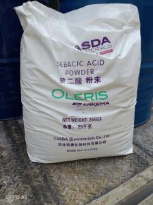 现货销售工业级生物法癸二酸含量99.5%以上量大从优