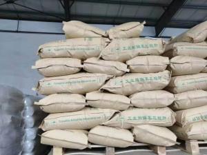 直销工业级间苯二甲酸CAS:121-91-5用于涂料领域量大从优