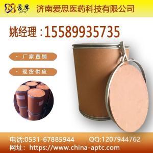 苯硼酸 98-80-6