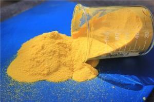 乙二胺四乙酸铁钠31675厂家原料含量:13% 南箭品牌