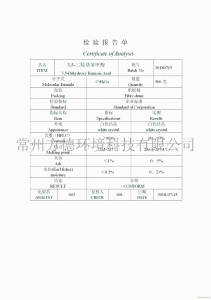 3,5-二羟基苯甲酸厂家批发