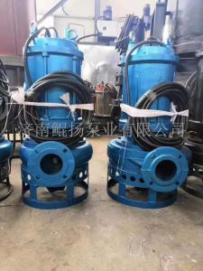 攪拌渣漿泵-絞吸式潛水渣漿泵-鉸刀渣漿泵