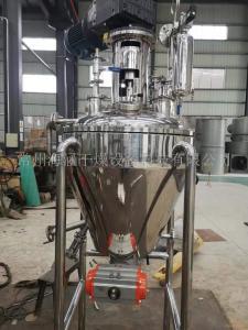 医药专用单锥螺带混合干燥机,烘干设备,烘干混合机