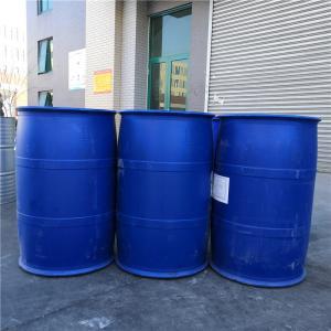 涤纶级二乙二醇 111-46-6