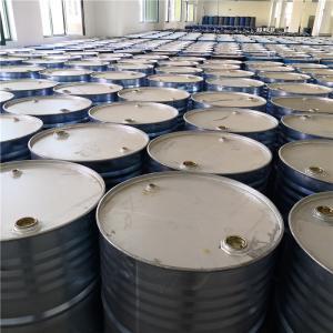 苯酚供应商 108-95-2