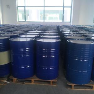 三乙胺价格 CAS:121-44-8 产品图片