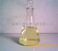 三甲基溴化硅