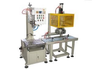 涂料包装机 涂料定量包装秤 防水涂料自动桶装灌装机