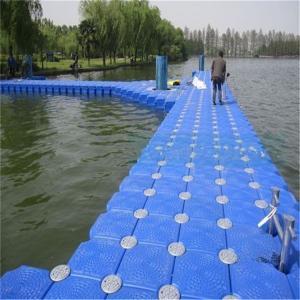 户外休闲水上平台浮筒 塑料浮台批发