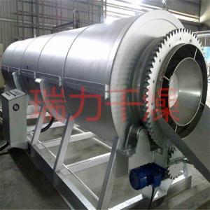 回转滚筒干燥机设备  回转窑生产设备