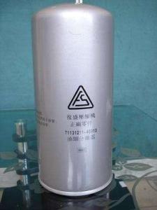 SF18复盛油过滤器空压机滤芯