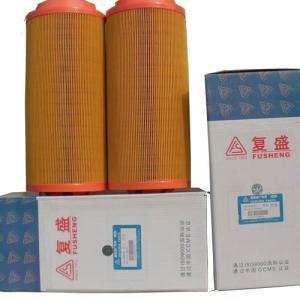 SF18复盛空气过滤器空压机滤芯