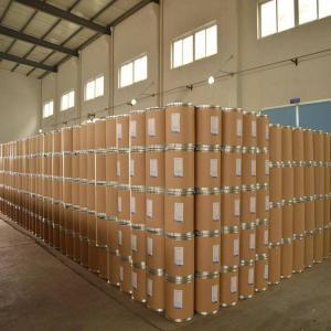 厂家直销除虫脲,植物药,CAS35367-38-5