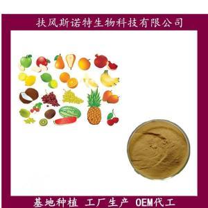 水蜜桃浸膏 浓缩汁 水溶性好 规格定制