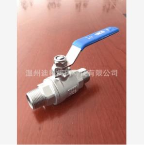 迪科廠家直銷不銹鋼材質外螺紋二片式球閥Q21F-16P/R