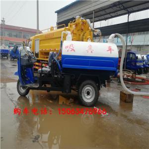 上海三轮吸粪车销售地址电话