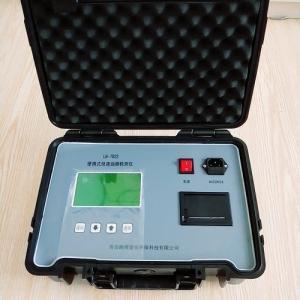便携式油烟检测仪路博LB-7020路博生产