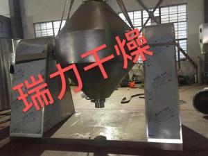 真空干燥机 节能环保硫酸镉干燥机设备