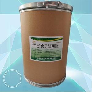 沒食子酸丙酯的生產廠家(廠家)產品圖片