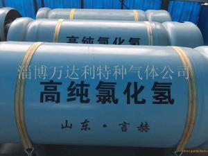 99氯化氢500公斤钢瓶