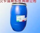 现货化学助剂MB醛鞣剂销售
