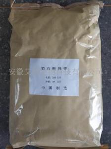 酒石酸锑钾    11071-15-1