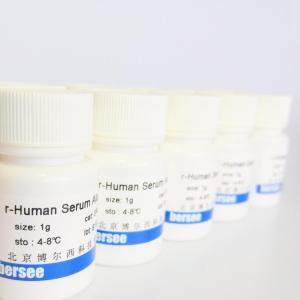 辣根过氧化物酶(HRP)酶标物稳定稀释液