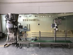 厂家直销粉末包装机  粉剂包装机     粉体包装机    超细粉包装机  超细粉包装机