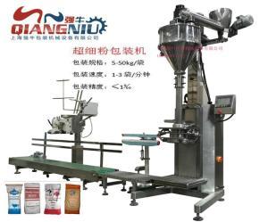 无尘高精度微粉包装机  无高精度粉末包装机   微粉包装机