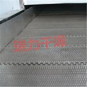 活性炭干燥机 网带式干燥机设备
