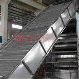 网带式干燥机 活性炭干燥生产