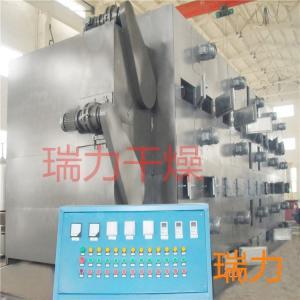 网带式干燥机 活性炭干燥直销