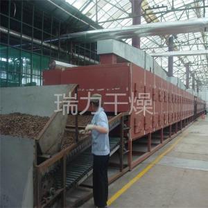 网带式干燥机 活性炭干燥厂家