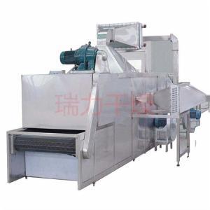 网带式干燥机 活性炭干燥设备