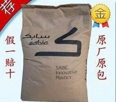 PC 沙比克/sabic DX11355 黑色 可电镀 阻燃 无卤 优良外观 激光雕刻材料