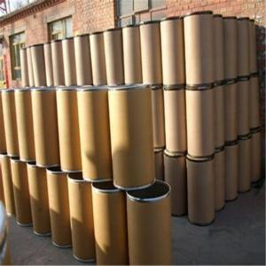 L-焦谷氨酸乙酯/7149-65-7厂家现货包邮