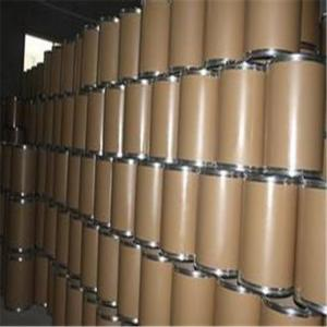 DL-酒石酸氢胆碱87-67-2/原料药/源头厂家现货包邮