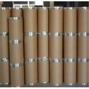 D-海藻糖6138-23-4/原料药/源头厂家现货包邮