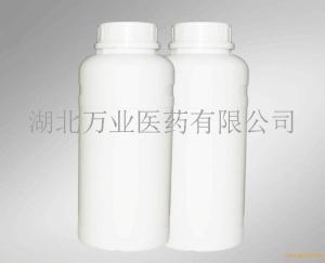湖北现货乙醇酸甲酯 cas:63148-69-6 产品图片