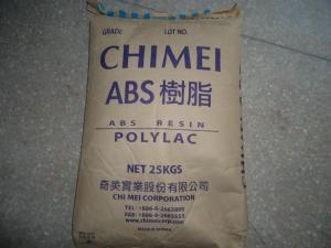 厂价直销 ABS/台湾奇美/PA-757高刚性 ABS757 塑胶原料