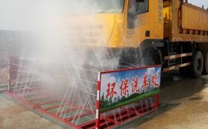 安庆市高压水洗车机厂家价格