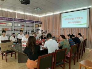 南京泽朗为南京工程学院实践基地