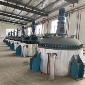 山东长期回收二手1-10立方不锈钢反应釜