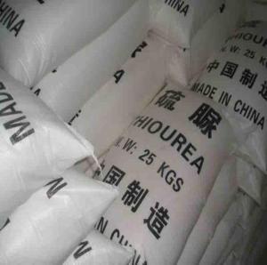 山东硫脲CAS:62-56-6   99%    25KG/袋