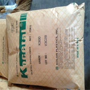 塑胶颗粒 POM 韩国可隆 LF302/LF701/LW301/LW701 聚甲醛