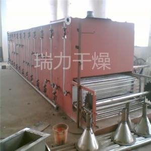 活性炭带式干燥机 网带式干燥机