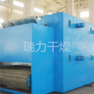 活性炭干燥机 网带式干燥机厂家